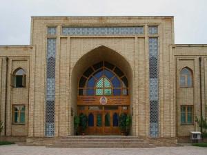 islamskiy_institut