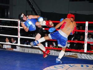 kikboxing