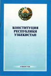 konstitutsiyauzrus
