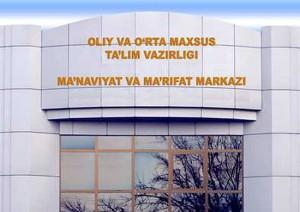 manavamarifa