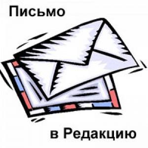 pismovredakciu