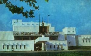 teatrkukol