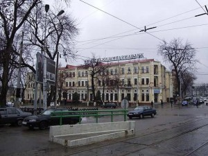 uzjilsberbank